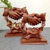 辦公室擺件老板桌面創意誠信裝飾工藝品擺設店鋪前臺招財開業禮品 qf1860『夢幻家居』