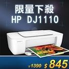 .支援單匣列印功能 .適用:F6U61AA/F6U62AA/F6U63AA/F6U64AA/63XL