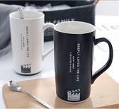 陶瓷杯子水杯馬克杯簡約情侶杯帶蓋勺咖啡杯牛奶杯 nm2557 【VIKI菈菈】
