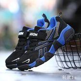 童鞋男童鞋子中大尺碼新款中大童10網面11透氣休閒13歲兒童運動鞋 js10119『科炫3C』