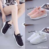 運動鞋 2019春季新款韓版女鞋跑步鞋板鞋小白鞋休閒鞋透氣網鞋 DR11464【KIKIKOKO】
