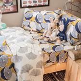 藍色檸檬與落葉 枕套乙個 四季磨毛布 北歐風 台灣製造 棉床本舖