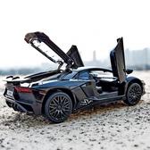 兒童合金玩具車金屬跑車模型仿真蘭博基尼超跑模型男孩回力車玩具WY