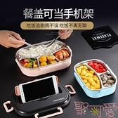 304不銹鋼分格保溫飯盒日式便當盒便攜微波爐加熱餐盒【聚可愛】