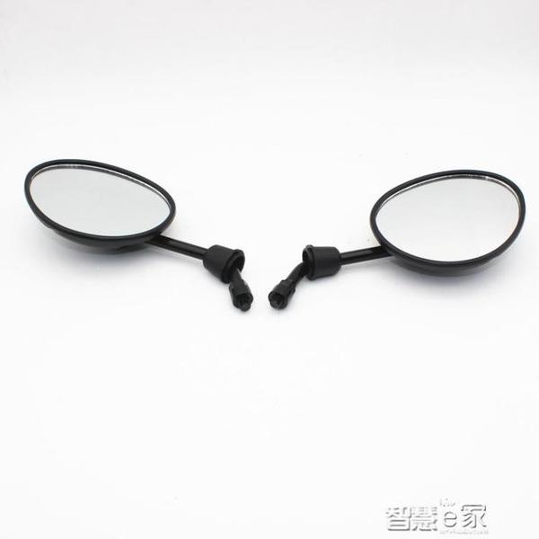 交換禮物機車後照鏡 機車後視鏡mini倒車鏡電動車踏板車反光鏡改裝車鏡LX