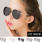 OT SHOP太陽眼鏡‧中性情侶款抗UV400太陽眼鏡‧鼻墊加高全金屬膠框造型細鏡腳‧現貨‧四色‧P11