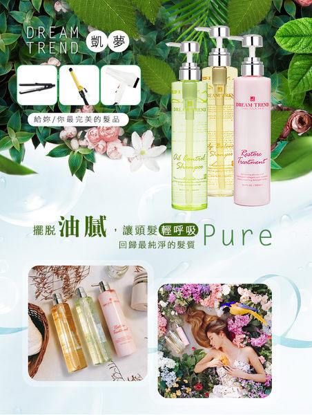 【DT髮品】韓國ETUDE HOUSE 眉飛色舞染眉膏 4.5g 5款供選【0514021】