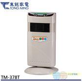 *元元家電館*東銘 直立式陶瓷電暖器 TM-378T