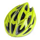 騎行一體成型帶燈自行車公路超輕頭盔xx2268 【每日三C】