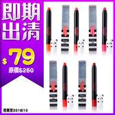 【出清】韓國 TONYMOLY 可愛熊貓光澤唇蠟筆 1.5g 多款供選☆巴黎草莓☆
