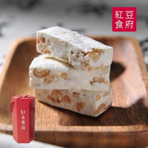 紅豆食府.團圓花生牛軋糖(150g/盒,共四盒)﹍愛食網