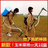 施肥神器農用小型家用放肥料根部全自動手動追肥槍背負式撒化肥機 lanna YTL