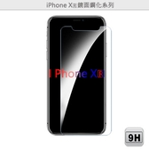 【Ezstick】APPLE IPhone XR 專用 鏡面鋼化玻璃膜 電鍍防指紋 疏水疏油 厚膠 (142x66mm)