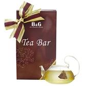 【德國農莊 B&G Tea Bar】草本美人禮盒組 60入 (多種口味選擇)
