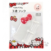 〔小禮堂〕Hello Kitty 造型塑膠三連貼式掛勾《紅白》吊勾.銅板小物 4573135-58292