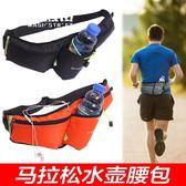 戶外健身馬拉鬆跑步腰包運動水壺裝備6寸手機男女騎行夜跑 魔法街