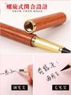 軟筆鋼筆式毛筆可加墨秀麗筆