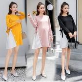 漂亮小媽咪 韓系 洋裝 【D2222】 修身 顯瘦 長袖 拼接 鈕扣 綁帶洋裝 孕婦裝 孕婦洋裝