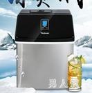 製冰機 25kg商用小型奶茶店手動家用吧臺式酒吧方冰塊制作機 FR13066『男人範』