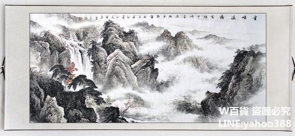 山水畫 旭日東升國畫 客廳風水靠山圖 辦公室裝飾 四尺