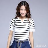 中大尺碼冰絲黑白條紋針織衫短袖女夏季韓版修身顯瘦v領上衣 tx941【極致男人】