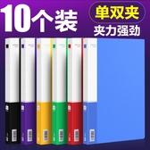 10個裝文件夾資料夾板