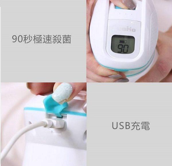 ACOMO PS III 90秒奶瓶殺菌器(USB版)-第三代隨身消毒器|紫外線消毒