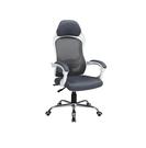 【南洋風休閒傢俱】辦公椅系列- J46 辦公椅 洽談椅 扶手椅 靠背椅 造型椅 時尚椅 CX914-13