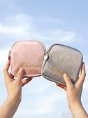 衛生棉包衛生巾姨媽巾收納包少女心便攜大容量可愛姨媽袋月事小包 雙十一爆款