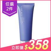 【2件$358】NARUKO 茉蘭薰衣草美白去角質凝膠EX(120ml)【小三美日】