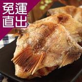 東港華得. 特級鯛魚下巴(1000g/包)(共2包)EE1270019【免運直出】