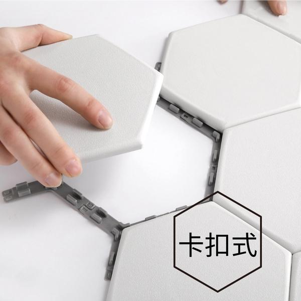 DIY 六角地磚/木紋/防滑/卡扣/韓國製/4色/H&D東稻家居
