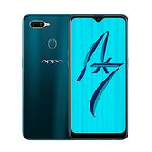 【OPPO】AX7 (4G/64G) 6.2吋雙鏡頭智慧型手機-琉璃藍