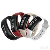 運動智能男女測心率血壓防水計步器手環xx4901【雅居屋】TW