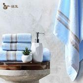 純棉成人柔軟吸水加大男女冬季家用洗澡毛巾浴巾一套裝 東京衣櫃