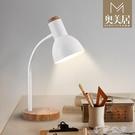 北歐現代簡約臥室床頭燈具書房沙發旁溫馨創意可旋轉閱讀臺燈YYJ(速出)