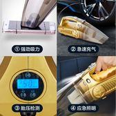 貝得車載吸塵器大功率四合一汽車用充氣打氣泵干濕家車兩用強力 提前降價 秒出