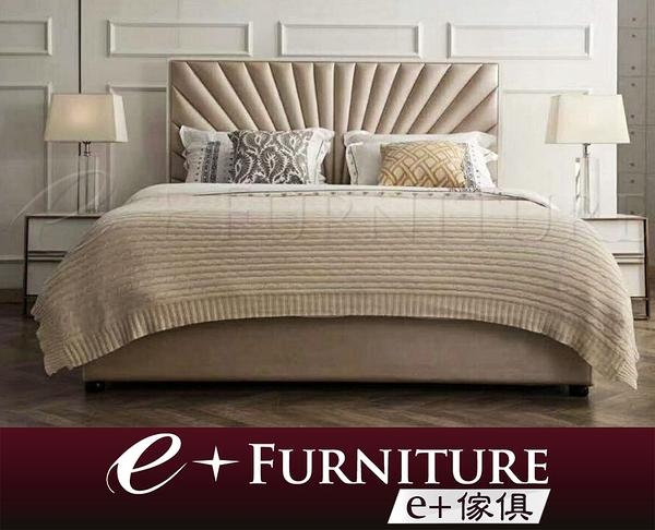 『 e+傢俱 』BB42 帝爾曼 Tillman 雙人床架 | 美式風格 | 軟床 | 5尺雙人 | 6尺雙人 可訂做