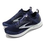Brooks 慢跑鞋 Levitate 4 藍 白 男鞋 緩震 DNA科技 運動鞋 【ACS】 1103451D439
