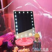 少女心LED觸摸屏感應方形韓版補光燈收納帶燈化妝鏡日系學生 七色堇