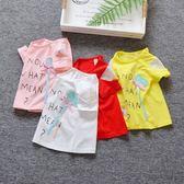 短袖上衣 嬰幼兒短袖T恤 寶寶童裝 UG0663好娃娃