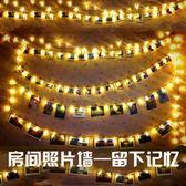 led彩燈閃燈串燈滿天星節日戶外裝飾燈房間求婚電池款小燈串彩燈 俏女孩