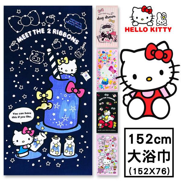 Hello Kitty 凱蒂貓 三麗鷗 浴巾 海灘巾 大浴巾 毛巾 meet the 2 ribbons