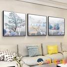 北歐裝飾畫沙發背景畫餐廳掛畫現代無框畫玄關畫壁畫【淘嘟嘟】