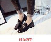 樂福鞋黑色英倫風小皮鞋女新款方頭正韓方跟單鞋粗跟樂福鞋 奈斯女裝