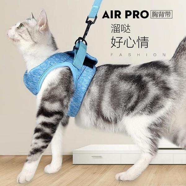cat harness 貓咪牽引繩栓貓溜貓繩貓胸背帶貓牽引繩爆款
