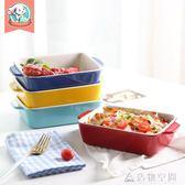 芝士焗飯盤微波爐烤盤陶瓷西餐盤子烤箱專用餐具創意菜盤家用烤碗 NMS造物空間