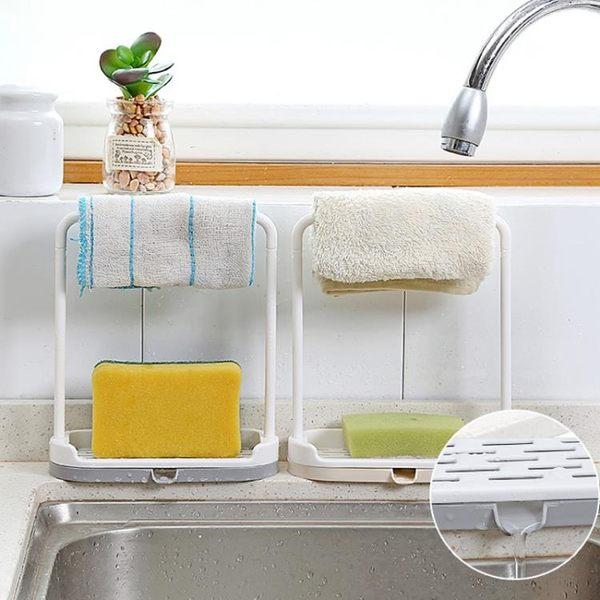 廚房瀝水抹布架洗碗布擦手巾掛架水槽海綿臺面肥皂收納水池置物架