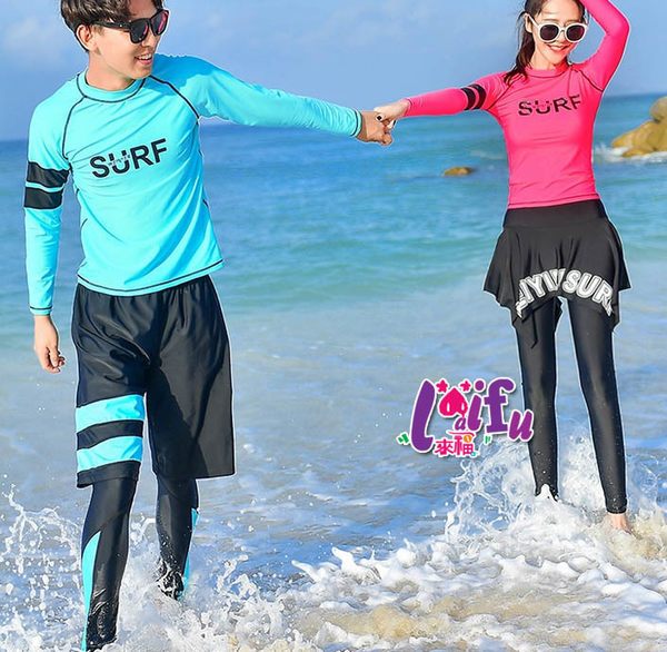 得來福,A142情侶泳衣樂米長袖泳衣三件式泳游泳衣有加大泳衣泳裝比基尼正品,單女生售價1300元