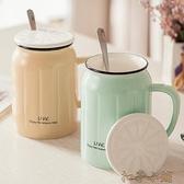 創意馬克杯帶蓋勺小清新陶瓷杯子個性情侶杯泡花茶杯喝水杯咖啡杯 【雙十一狂歡】
